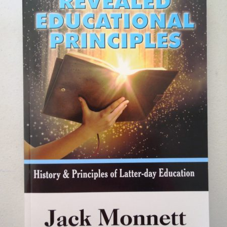educational principles Full text full text is available as a scanned copy of the original print version get a printable copy (pdf file) of the complete article (13m), or click on a page image below to browse page by page.