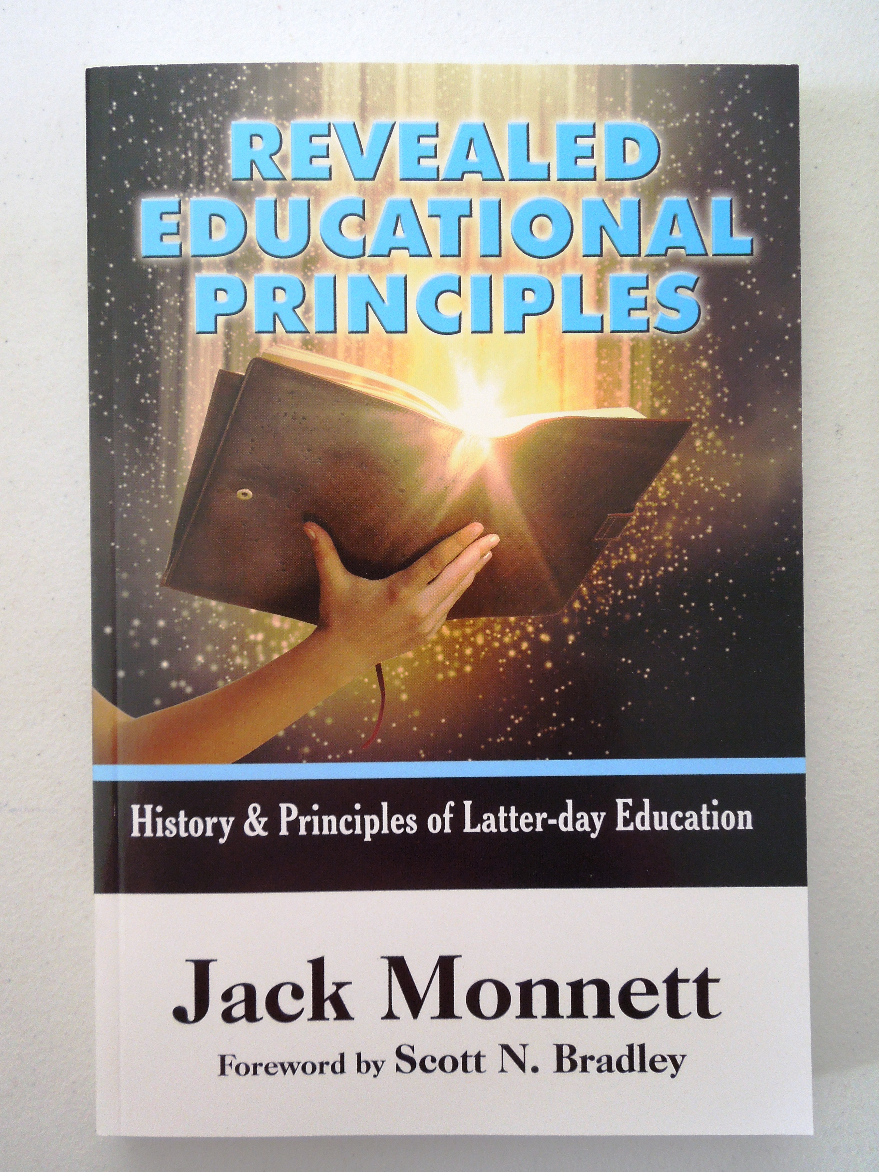 educational principles Rule 6a-10081, florida administrative code, principles of professional conduct  for the education profession in florida (1) florida educators shall be guided by.